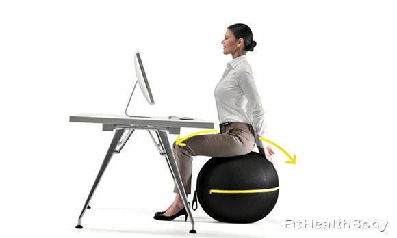 фитбол вместо стула работа