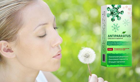 Antiparasitus от запаха изо рта применение