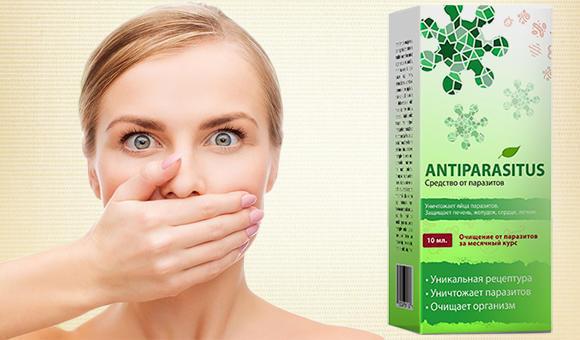 Antiparasitus от запаха изо рта состав
