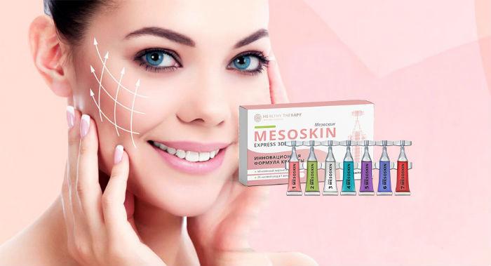 mesoskin для лица с эффектом ботокса
