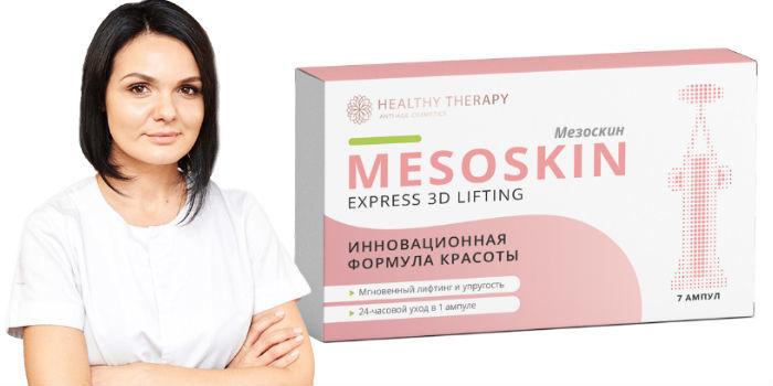 mesoskin  отзывы космотелога
