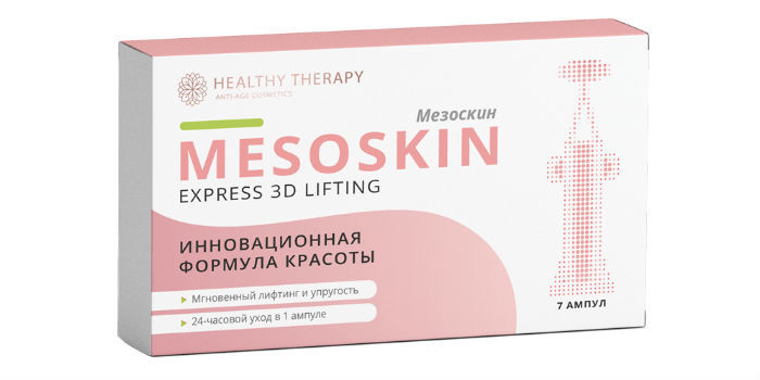mesoskin сыворотка отзывы