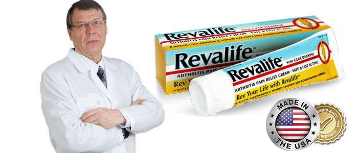REVALIFE отзывы врача с глюкозамином