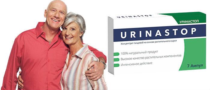 Urinastop купить