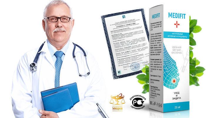 Medifit отзывы врача