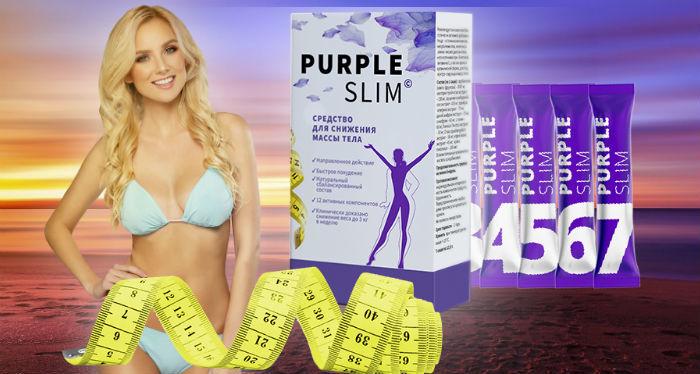 Purple Slim препарат для похудения