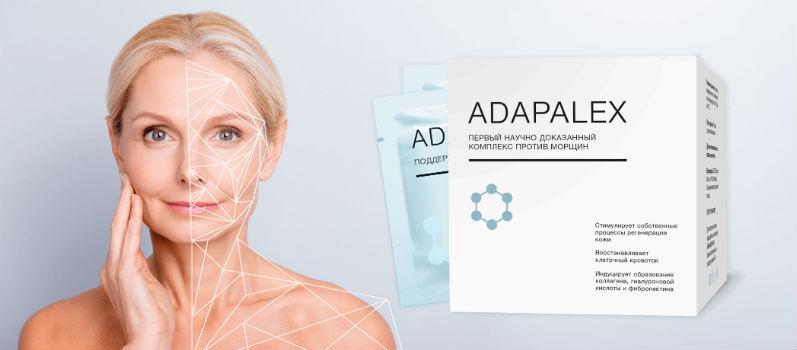 Adapalex от морщин цена