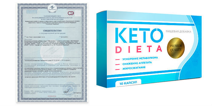 Keto Dieta сертификат